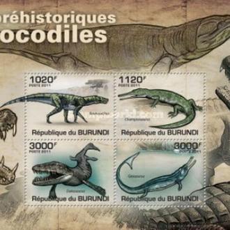 Бурунди 2011 БЛ Доисторические крокодилы