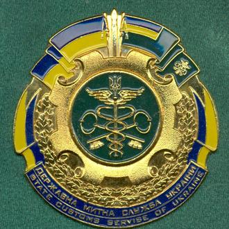 Знак Таможня Донбасская региональная таможня.