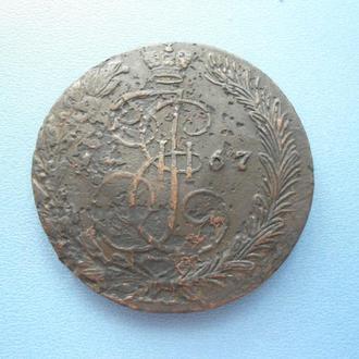 5 копеек 1767