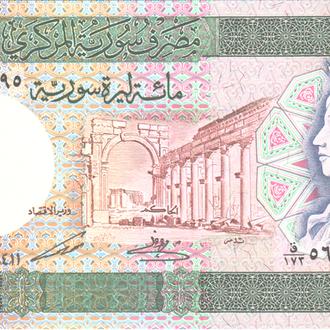 Сирия 100 фунтов 1991 г. в UNC