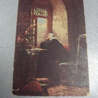 открытка кунц поздравление света №1368