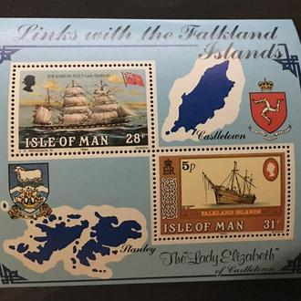 Остров Мэн. Флот. 1984. MNH Блок