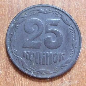 25 копійок 1994 1БАк