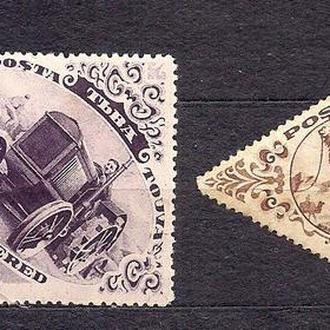 СССР, Тува*, 1933 г., заказная почта