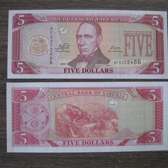 ЛИБЕРИЯ 2009г  5-доларов пресс