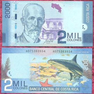 Боны Америка Коста Рика 2000 колон 2015 г.