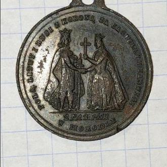 Городельская уния 1413 года, Польша , Украина, Литва , Беларусь 1861 г.