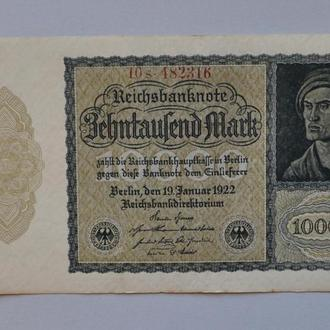 Германия 10000 марок 1922 г. N316