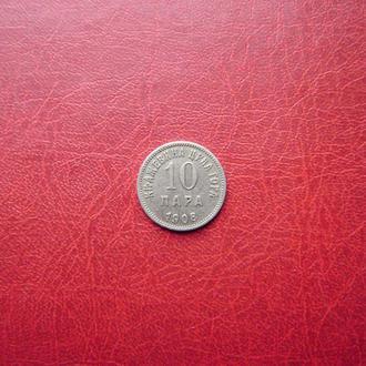 Черногория 10 пара 1908. Редкая