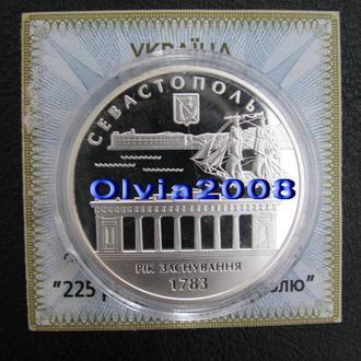 225 років Севастополю Севастополь Крим 10 грн 2008