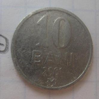 МОЛДОВА 10 бани 2001 г.