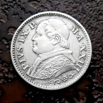 10 СОЛЬДИ ВАТИКАН 1868 R состояние!!! серебро РЕДКАЯ!!!