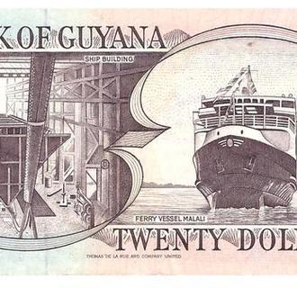Гаяна 20 долларов