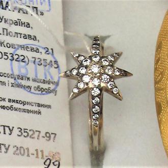 Кольцо перстень новый серебро 925 проба размер 18 вес 3,08 гр.