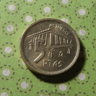 Испания 1995 год монета 5 песет !