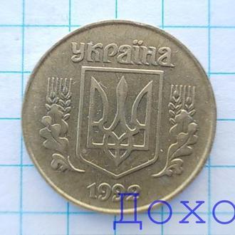 Монета Украина Україна 25 копеек копійок 1992 гурт мелкие насечки №7