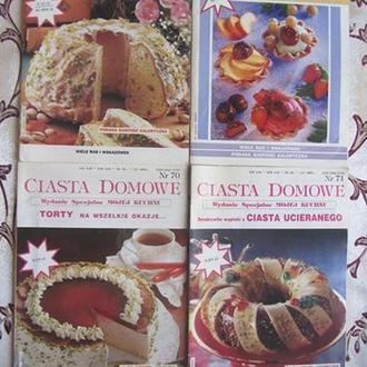 Специальное издание Моей кухни Домашняя выпечка на польском языке с вкладышем на русском