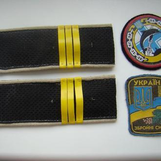 Погоны и два шеврона с дембельской шинели ВМФ Украины.