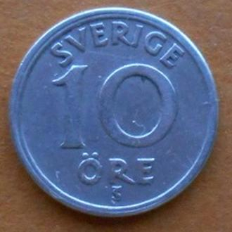 Швеция 10 эре 1947 год.