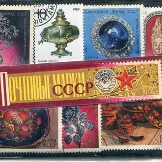 Пакет марок в оригинальной упаковке
