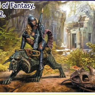 "Master Box 24008 ""World of Fantasy. Graggeron & Halseya"" #2  (1/24)"