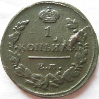 1 копейка 1819г.