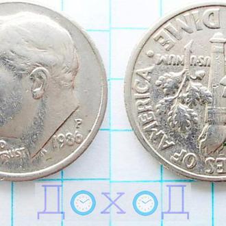 Монета США 10 центов 1986 P Филадельфия Медь с медно-никелевым покрытием немагнит