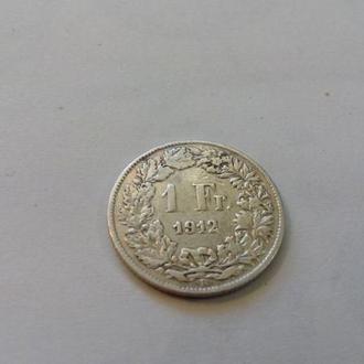 Швейцария 1 франк 1912 год. Серебро. (3-30).  Еще 100 лотов!