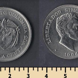 КОЛУМБИЯ 50 СЕНТАВО 1964