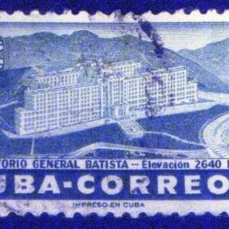 Куба (1954) Санаторий имени генерала Батисты. Архитектура