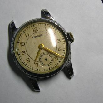 Часы наручные Победа времен СССР