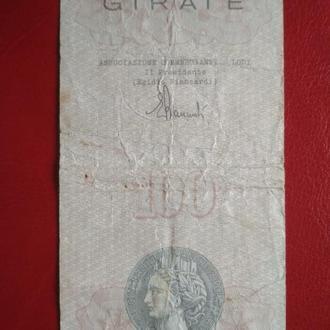 100 lire CENTO 1976