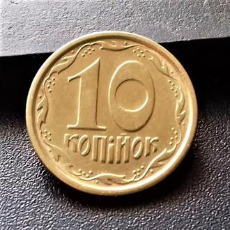 MN Украина 10 копеек 1994 г., узкий зуб