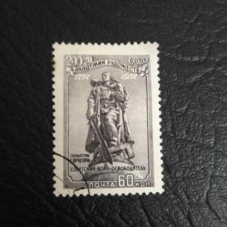 1957 СССР