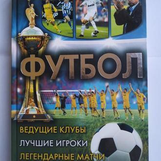 Футбол Григорий Долуханов 2012