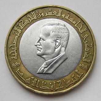 Сирия 25 фунтов 1995 (KM#122) *Хафез аль-Асад*