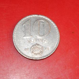 10 форинтов 1971 г Венгрия