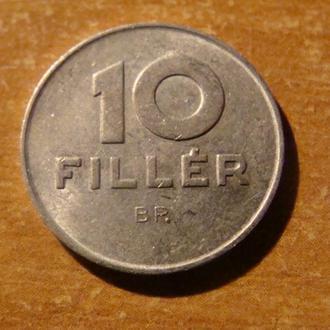Венгрия 10 филлеров 1975