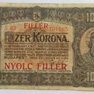 1000 корон с надпечаткой 8 филл 1923 г  Венгрия .