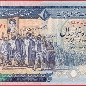 10000 Риал 1981,(25) Исламская Республика Иран UNC