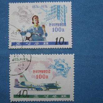 КНДР 1974 Почтовый союз 100 лет