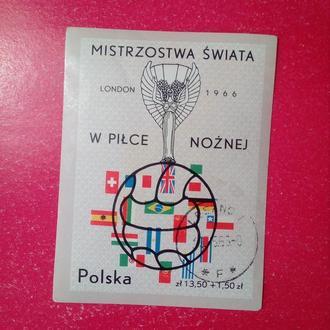 Марки Польша, гаш.