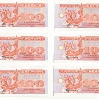 100 карбованцев 1992 серия 22 без пробела сохран!