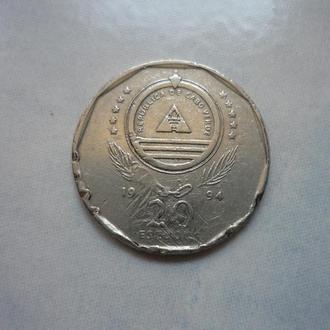 Кабо-Верде 20 эскудо 1994 парусник