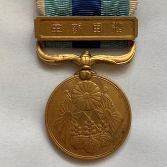 Японская Медаль за участие в Русско-японской войне 1904—1905 годов.Состояние СУПЕР.