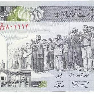 500 риалов 2005, Иран, UNC