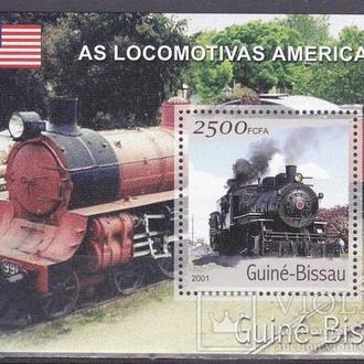 Гвинея Биссау Поезда MNH