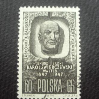 Польша гаш.1947г.