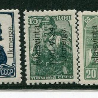 Комплект марок Укмерґе (Вількомир), Литва 1941 р.