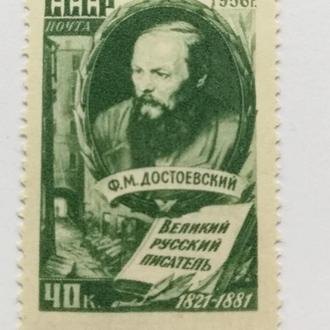 Деятели мировой культуры  СССР 1956 г **